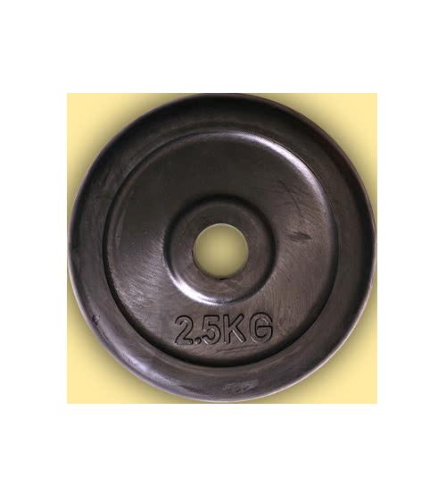 Druga športna oprema Rubber plate  2,5 kg 2,5 kg